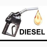 Дизельное топливо дт евро5 Сумы и область, опт и розница