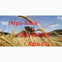 Фунгіцид, фунгицид зернові