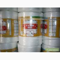 Шпагат поліпропіленовий (Тітан 500) TYTAN