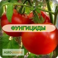Куплю дорого фунгициды: для картофеля, буряка, гречки, овощей и зерновых