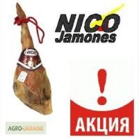 АКЦИЯ! Окорок Хамон Serrano Bodega NICO (12мес.) Испания.ВОЗМОЖНА ОПЛАТА ПРИ ПОЛУЧЕНИИ