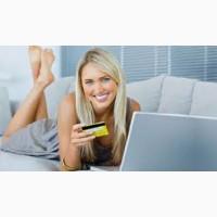 Швидкі позики на карту онлайн. Кредити На Картку