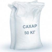 Продам сахар белый