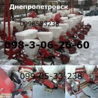 Сеялка Гибрид СУ-8(SU-8) аналог УПС-8 продажа / цена