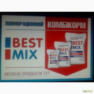Продаем комбикорма Бест-Микс для перепелов