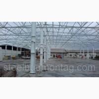 Будівництво складського приміщення 2500м.кв. Монтаж металоконструкцій