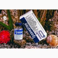 Травматин 10мл Хелвет гомеопатическое комплексное средство Хелвет АлексАнн