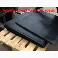 Резина ТМКЩ, листовая и рулонная, толщина 2-20 мм