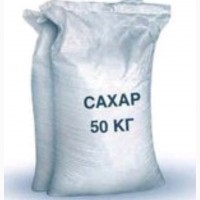 Продам сахар буряковый