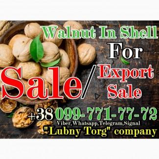 Walnut in shell For Sale/ Продам Грецький Горіх 2021!!! Договорна Ціна! Будь який обсяг