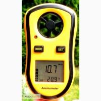 Цифровой анемометр GM8908 ( TAM817 ) ( 0, 7-30м/с )