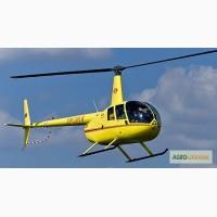 АВИА обработка полей вертолетами
