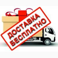 Сено в тюках с бесплатной доставкой по Украине. Большие объёмы