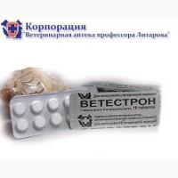 Ветэстрон 10 Укрветбиофарм