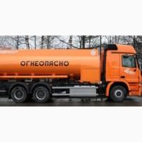 Продам дизельное топливо мозырь Евро 5