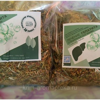 Травяной сбор От геппатита Крым аромаптека