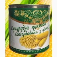 Кукурудза консервованна, кукурудза консервированная