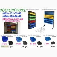 Купить стеллаж с ящиками для метизов в Харькове