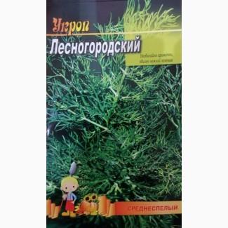 Укроп Лесногородский 20г