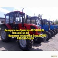 Трактор МТЗ Беларус 1025.4