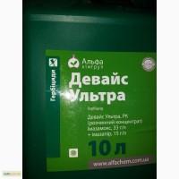 Продам гербіцид ДЕВАЙС УЛЬТРА (Євро-лайтінг)
