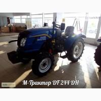 Мини трактор DongFeng 244 DH рассрочка кредит выплата раз в год