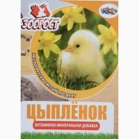 Премикс Цыпленок
