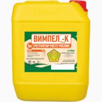 Продам регулятор роста ВЫМПЕЛ -К для обработки семян