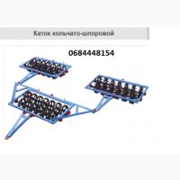 Каток кольчато-шпоровой ККШ-6ПМ-02