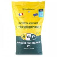 Семена подсолнечника Жалон Гранд 7 рас заразихи(бесплатная доставка по Украине)