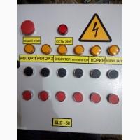 Пульт управления ОВС-25, БЦС-25, БЦС-50, БЦС-100