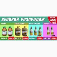 Оптовые цены на гербициды Прима Евро-Лайтинг Гранстар Голд Апирос