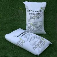 Карбамид N 46% -50кг минеральное удобрение