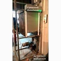 ПИЩЕВОЙ подъёмник СТОЛОВЫЙ лифт, кухонный, ресторанный. ПРОИЗВОДСТВО, МОНТАЖ