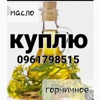 Закупаем масло техническое горчичное подсолнечное соевое рапсовое фуз перлит зажиренный