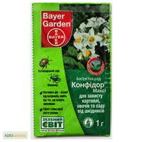 Продам инсектицид Конфидор Макси BAYER Германия