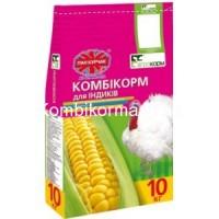 Комбикорм для индюков Пан Курчак