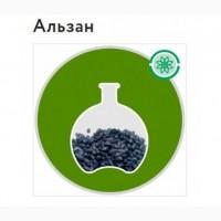 Продам гібрид соняшника АЛЬЗАН (УРОЖ.2018 РОКУ)