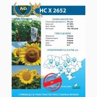 Семена подсолнечника гибрид НС Х 2652 на 2020(бесплатная доставка)