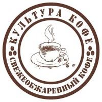 Кофе в зернах купить Киев