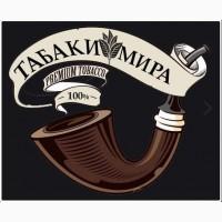 Продаю: ТАБАКИ МИРА! (Натуральный Табак - Без Химии) ПО РОССИИ