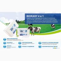 Экспресс тест на антибиотиков в молоке Bioeasy 4 группы