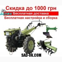 Мотоблок дизельный Кентавр МБ 1012Е-5. 12 л.с. Комплект. Без Предоплат