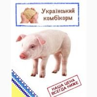 Комбікорм для свиней ГРОУЕР