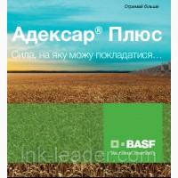 BASF Фунгицид Адексар Плюс