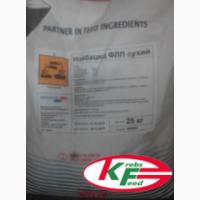 Метіонін, лізин та інші амінокислоти/ компоненти корму для свиней та птиці