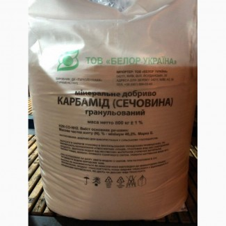 Кабрамид 46, 2% через весовую производства Туркменистан