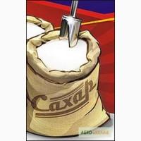 Продажа сахара 3 категории оптом с завода