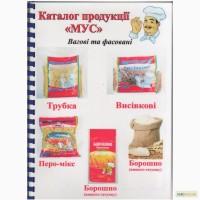 Продам макаронні вироби - СРОЧНО