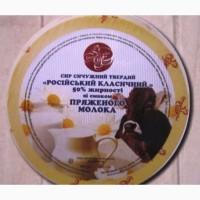 Сыр Российский с топленым молоком